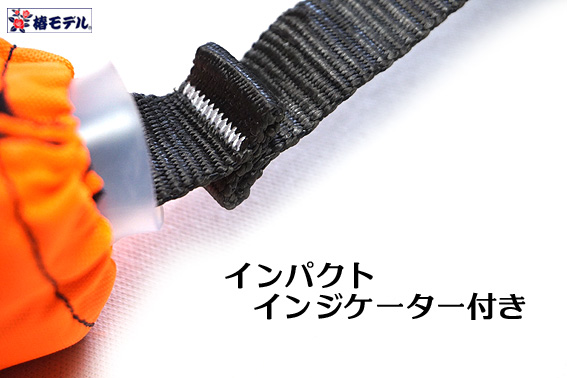 【新規格 タイプ2 適合】 椿モデル 巻取式 ランヤード 新型強力スイベル リール式 ロック付 LRR1-T2墜落制止用器具 安全帯【第2種 巻取ランヤード】