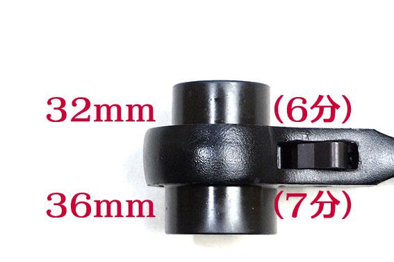 【YJM 】両口ラチェットレンチ シノ付き 32X36mm