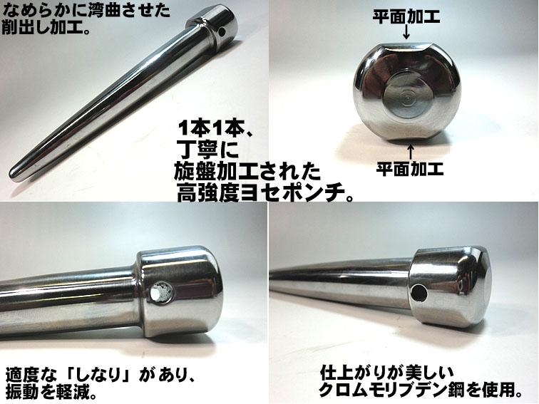 【椿モデル】超硬度 削り出し 総磨き ヨセポンチ 【M16 M20 M22 M24】【寅壱・関東鳶職人向け工具】