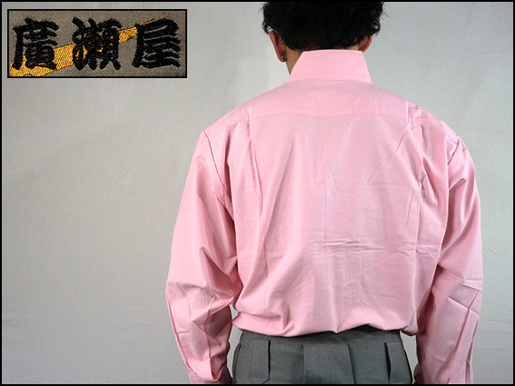 【廣瀬屋】【日本製】綿100% 立ち襟シャツ ピンク オリジナル立ち襟シャツ 祭り着・仕事着・肌着にも粋に着こなせる。