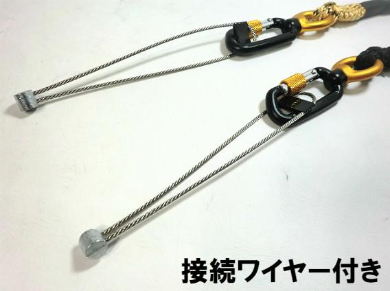 【フジ矢】 ロック付セーフティコード 全2色 黒・ゴールド 編み込みタイプで荷重5kg FSC-5 SR【寅壱・関東鳶職人向け工具】