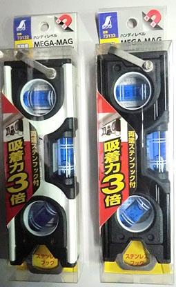 【シンワ測定器】【メガマグ】水平器150mmブラックハンディレベルマグネット付き73133