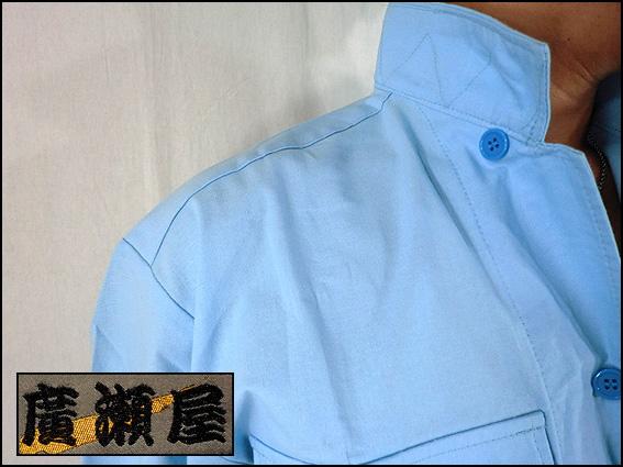 【廣瀬屋】【日本製】綿100% 立ち襟シャツ サックス(水色) オリジナル立ち襟シャツ 祭り着・仕事着・肌着にも粋に着こなせる。