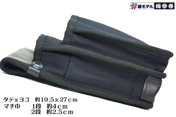 【椿モデル】【剛厚】ダブル帆布 腰袋(道具袋)<BR>肉厚なダブル帆布仕様 WKC-03 <BR>タイタン Y型ハーネス用補助ベルト へ装着可能な腰袋