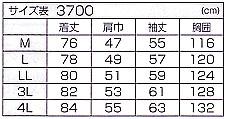 【鳳凰】3700 立ち衿シャツ 綿素材 【寅壱・関東鳶職人向け工具】