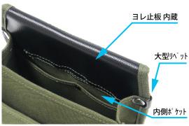 【 マルキン印 】YK-07黒【補強付き】帆布腰袋(道具袋) 6号帆布仕様 切込入りでY型ハーネスに装着可能な腰袋