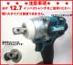 【椿モデル 数量限定】12.7 インパクト用 総磨きロックスライド アダプター PSAP-4  【インパクトレンチ用アダプター】