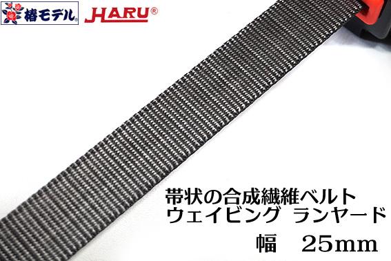 【椿モデル HARU】安全ブロック HE-2D- セーフティ ブロックリール 2m ウェビング式 最大使用荷重 140kg【EN規格 360 2002 CE 0120】ディスク ブレーキングシステム仕様