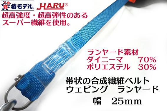 【椿モデル HARU】安全ブロック HE-15N セーフティ ブロックリール 15m ウェビング式 最大使用荷重 140kg【EN規格 360 2002 CE 0120】ディスク ブレーキングシステム仕様