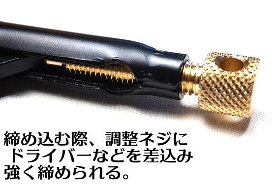 【フジ矢】ロッキング プライヤー 【開口 53mm】 黒金 シリーズ400-250-BG