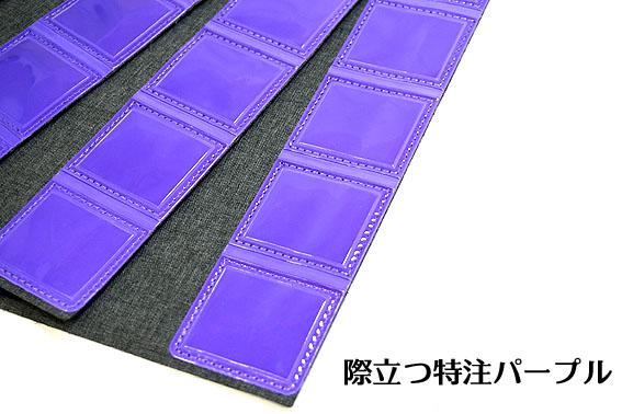 【谷沢製作所】フルハーネス用反射帯 1組 (4枚入)長さ 40cm 特注パープル【安全帯付属品】長さ調整可能なカットライン付き