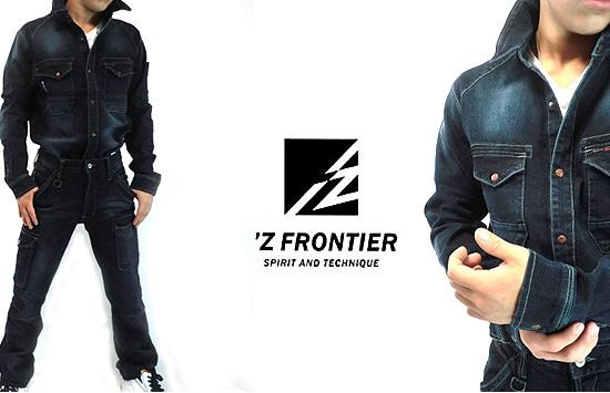 【アイズフロンティア】7252 オールシーズン スリムカーゴインディゴブルー IZ FRONTIERストレッチ素材 3Dカッティング 作業着スタイル重視ウェア