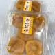 柳さんのトロっあまっ!「紀州手作り あんぽ柿」5個入りパック6袋(税込・送料無料)