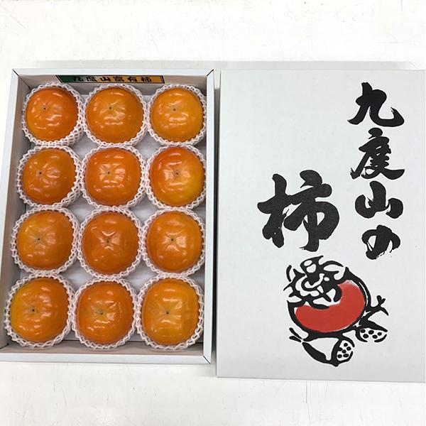 西平さんの九度山町甘柿の王様!「富有柿」3Lサイズ12玉入り(税込・送料別途)
