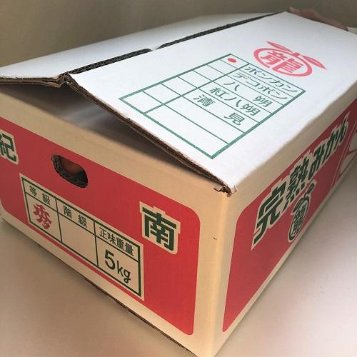那須さんの葉付き「ポンカン」5kg箱入り 30〜32玉入り (税込・送料別)