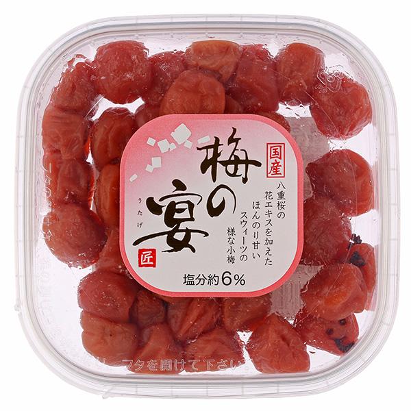 梅の宴(小梅干)カップ