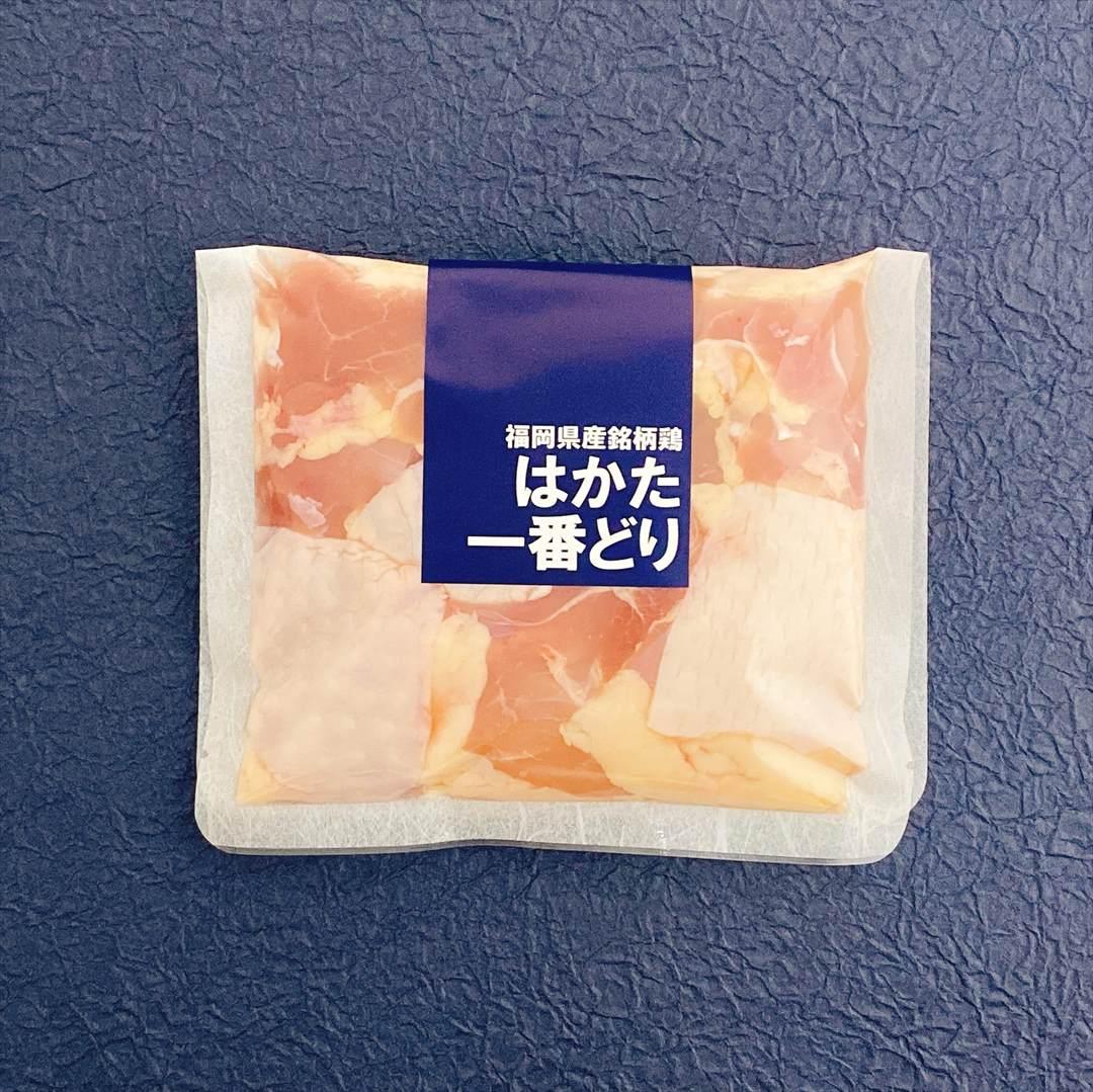 ≪冷凍≫鶏七種食べ比べセット