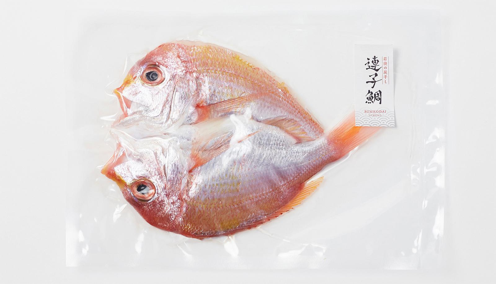 【若狭の灰干し】連子鯛