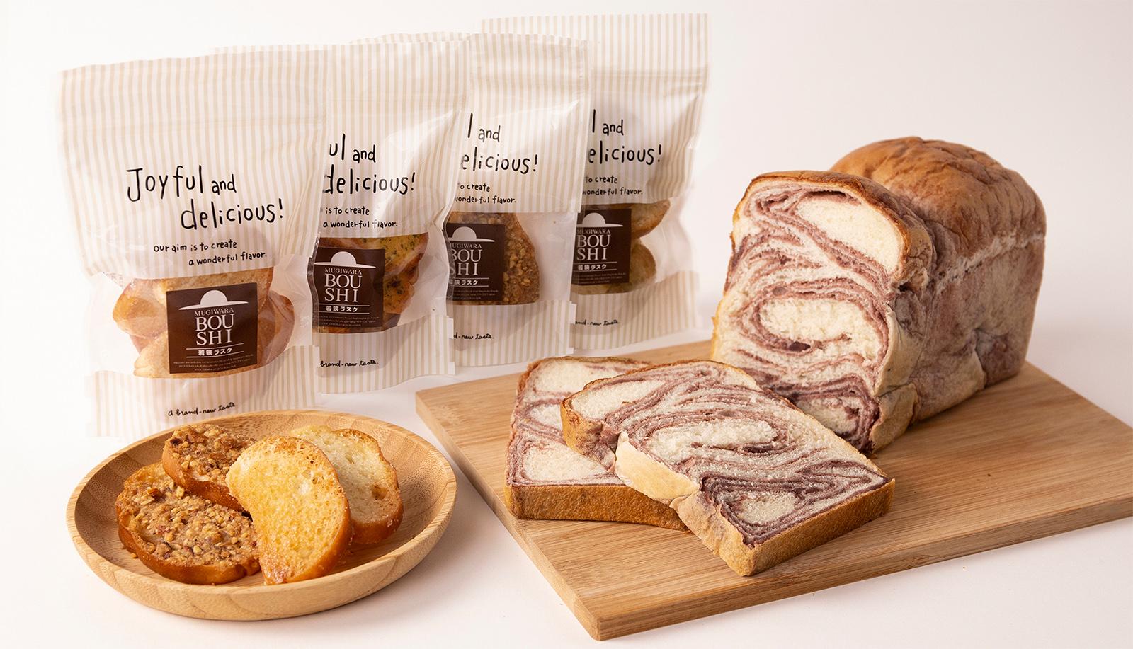 地元でも即完売!のあん食パン&有名通販サイト で1位をとった若狭ラスクのセット
