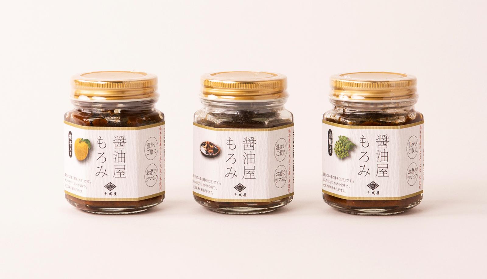 大豆がゴロゴロ!「醤油屋もろみ」&地元で長く 愛される手作り醤油「極上しょうゆ」