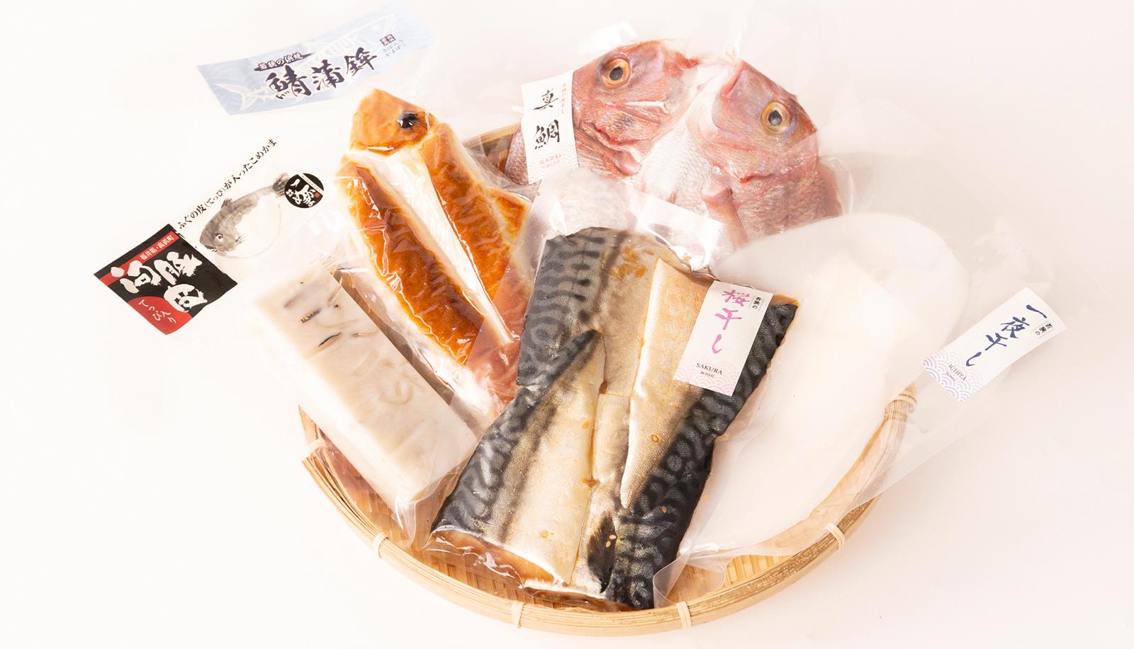 福井の味覚を詰め込んだ米かまと鯖蒲鉾& 旬の厳選干物の贅沢セット