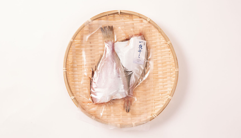 《送料無料》迷ったらコレ!おうちで食べたい旬の干物セット