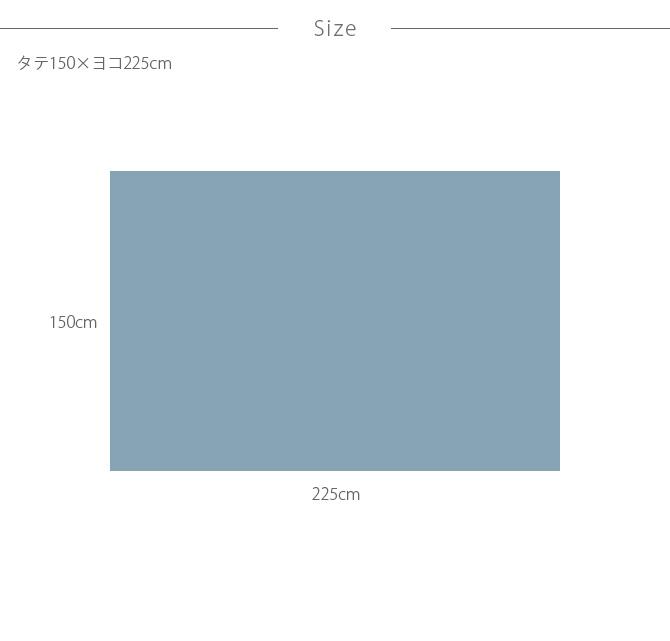 マルチカバー サーフトライバル 150×225cm