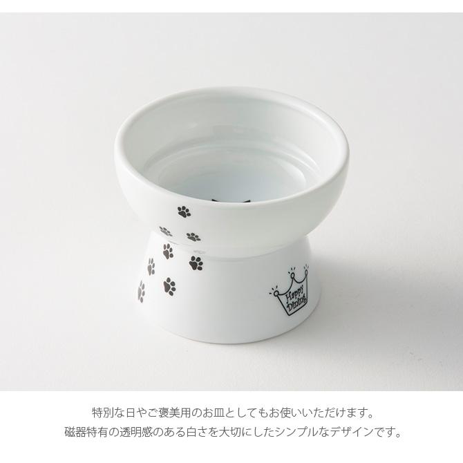 猫壱 ハッピー おやつ皿