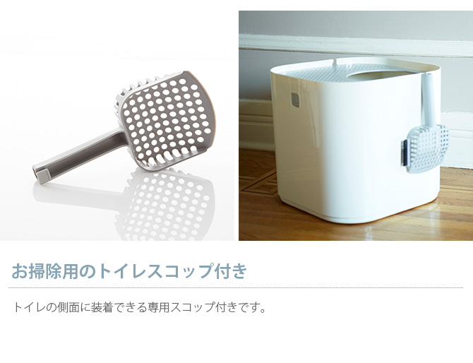 modkat Modkat Litter Box モデキャット リターボックス