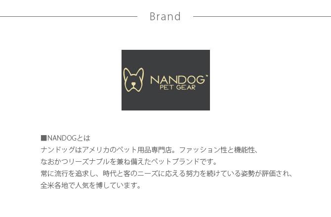 NANDOG ナンドッグ リバーシブル さらさら ファブリック ベッド ダークグレー