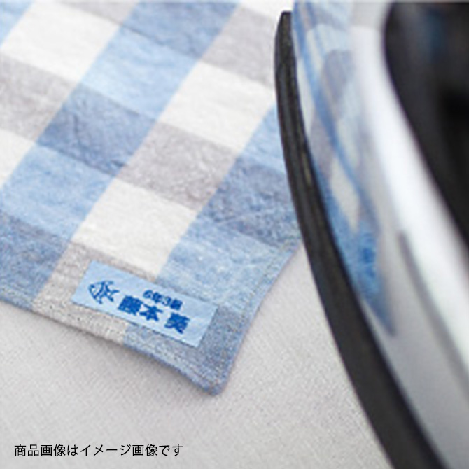 P-TOUCH CUBE ピータッチ キューブ 布テープ 12mm