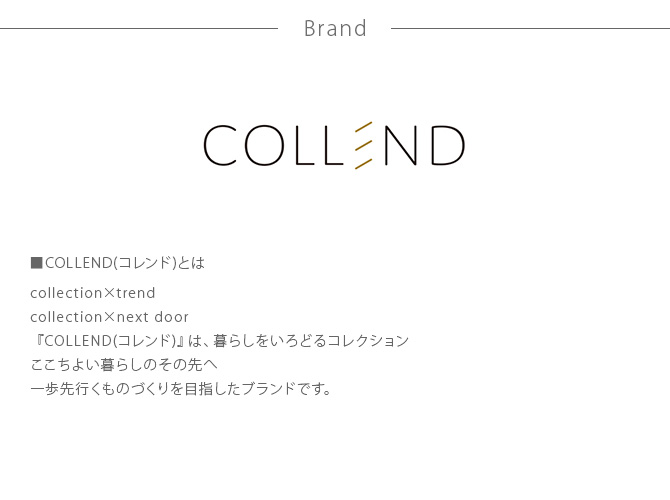 COLLEND コレンド かるコン L