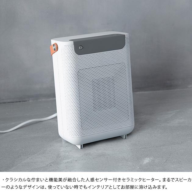 人感センサー付き セラミックヒーター ヴェント ヒーター小型/コンパクト/足元/おしゃれ/シンプル/脱衣所/キッチン/自動オフ/安全/