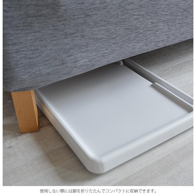 COLLEND コレンド ミニマルチ テーブル
