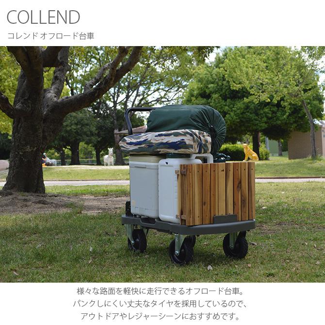 COLLEND コレンド オフロード台車 オリーブドラブ