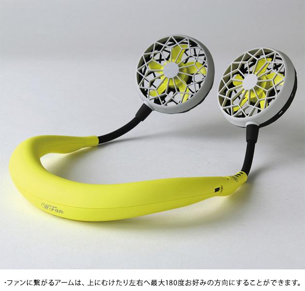 SPICE OF LIFE ダブルファン ハンズフリー ver.2.0 【ラッピング対応】
