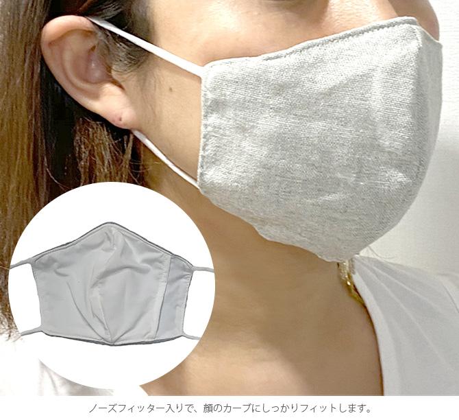 接触冷感生地 クールマスク 大人用