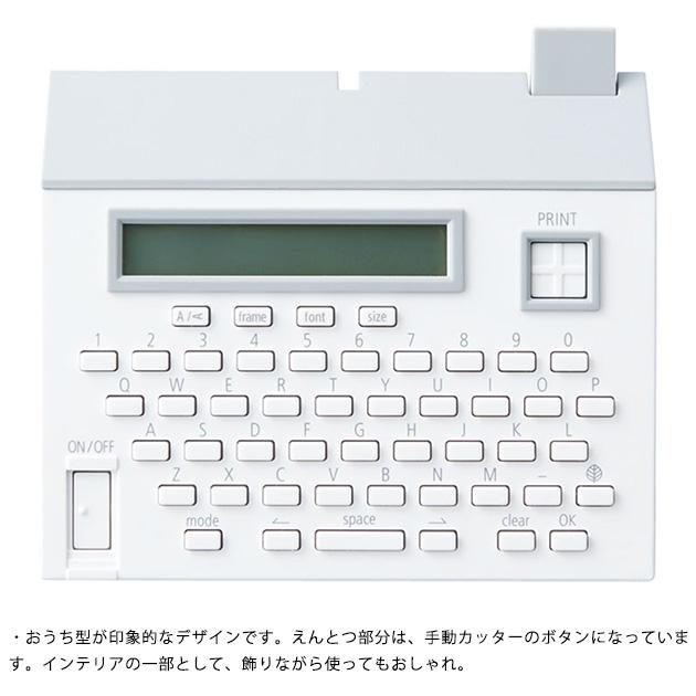 こはる テーププリンター こはる MP20シロ