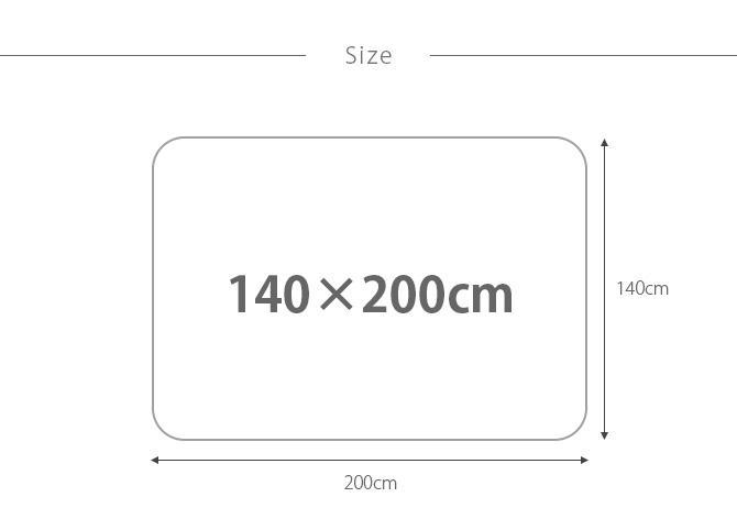 ペット用木目調ラグ 140×200cm