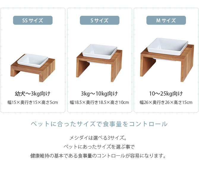 REPLUS リプラス Meshidai Muku メシダイ ムク シングル