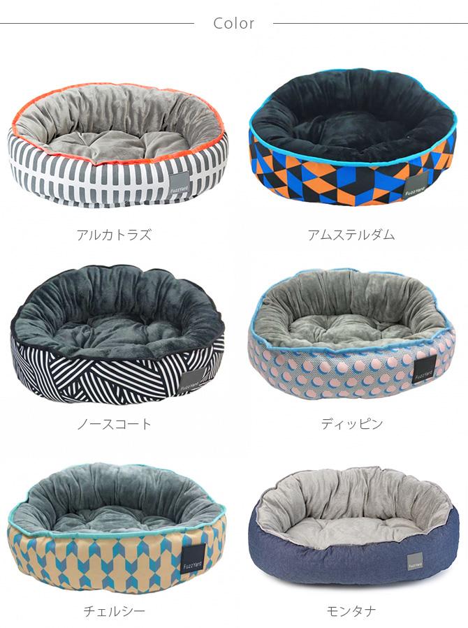 FuzzYard ファズヤード 犬猫用ベッド  リバーシブル ベッド Sサイズ