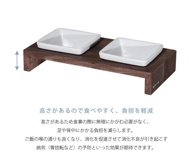 REPLUS リプラス Meshidai Muku メシダイ ムク ダブル