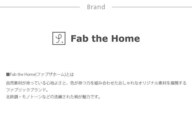 Fab the Home ファブザホーム ボックスシーツ ワイドキング用 ソリッド