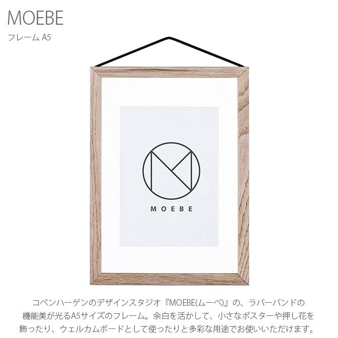 MOEBE ムーベ FRAME フレーム A5 オーク