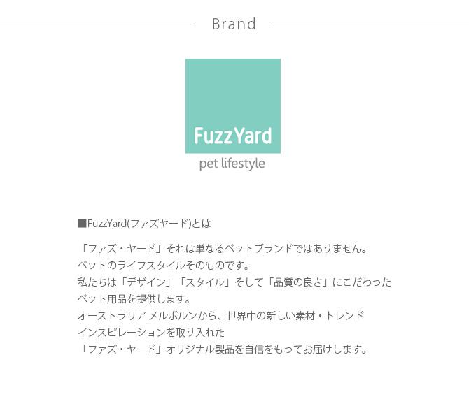 FuzzYard ファズヤード 犬猫用ベッド Coccon スリープコクーン