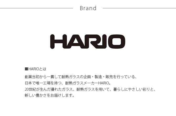 HARIO ハリオ BUHIプレ フレンチブルドッグ向けフードボウル