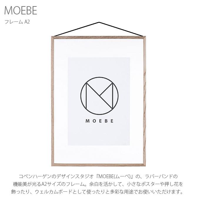MOEBE ムーベ FRAME フレーム A2 オーク