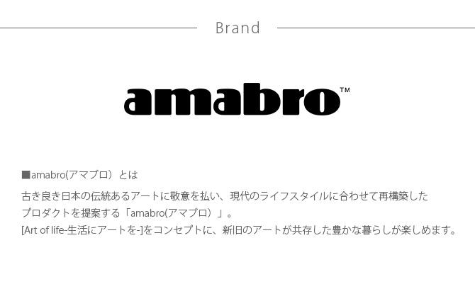 amabro アマブロ ART STONE(アート ストーン) SSS