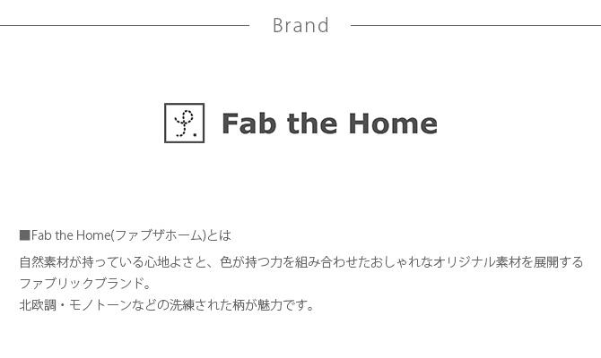 Fab the Home ファブザホーム ボックスシーツ セミダブル用 ダブルガーゼ