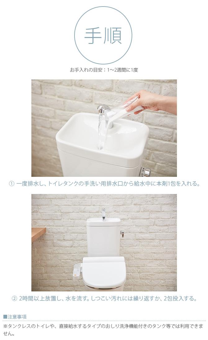 CRAFTMANSHIP クラフトマンシップ トイレタンクの洗浄剤